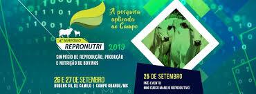 Divulgação - Evento acontece este mês na cidade de Campo Grande (MS)